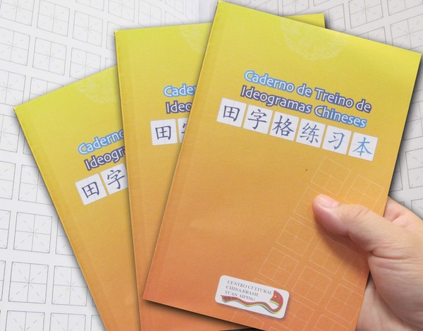 3 Cadernos para  Treino de Ideogramas Chineses