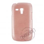 Capa R�gida com Efeito Escovado para Samsung Galaxy S III Mini I8190 - Cor Cobre